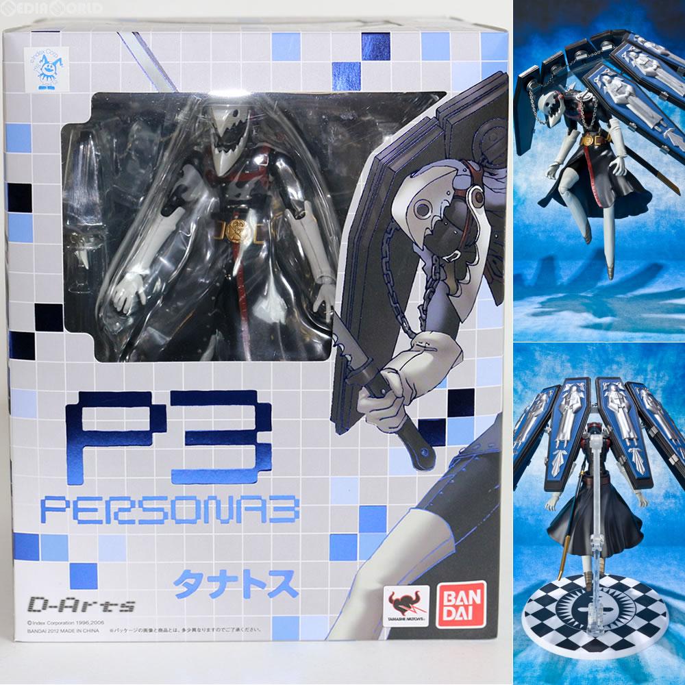 Fig D Arts Thanatos Persona 3 Figure Skating Bandai 20120428