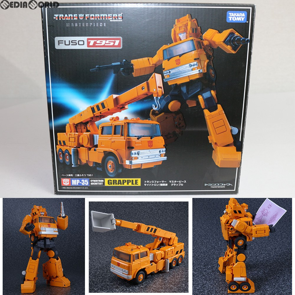NEW TRANSFORMERS TOY TAKARA MASTERPIECE MP-35 GRAPPLE Crane in stock