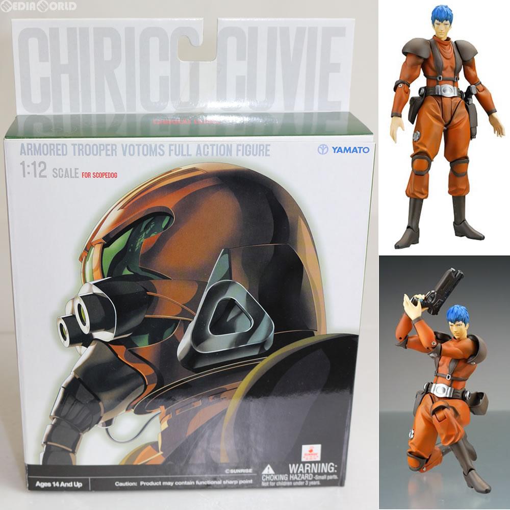 【箱難あり】[FIG]キリコ・キュービィー 1/12スコープドッグ搭乗用 装甲騎兵ボトムズ 1/12 完成品 フィギュア YAMATO(やまと)(20041231):メディアワールド 販売&買取SHOP
