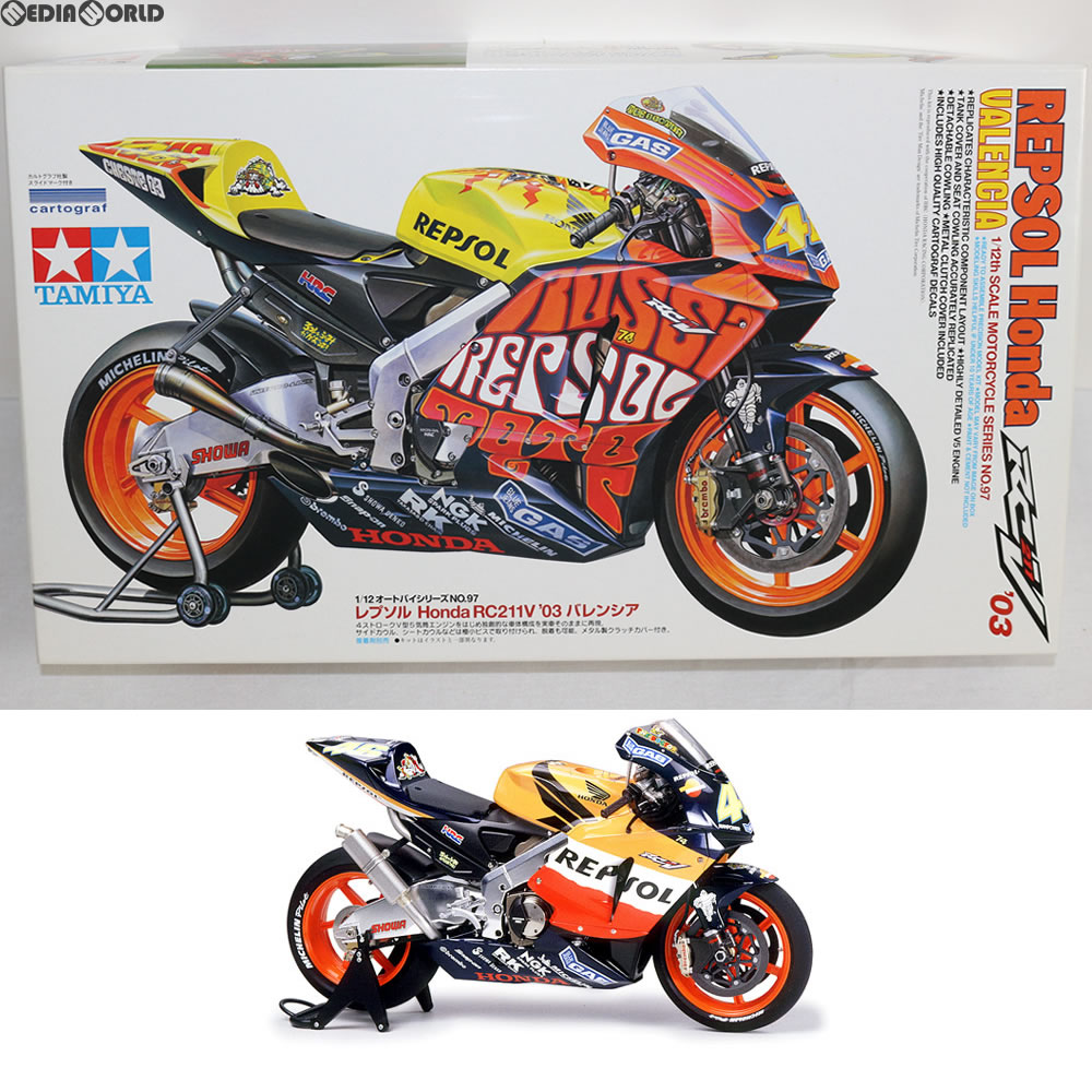 [PTM] Motorcycle series No  97 1/12 rep Sor Honda RC211V '03 Valencia  plastic model (14097) Tamiya (20040616)