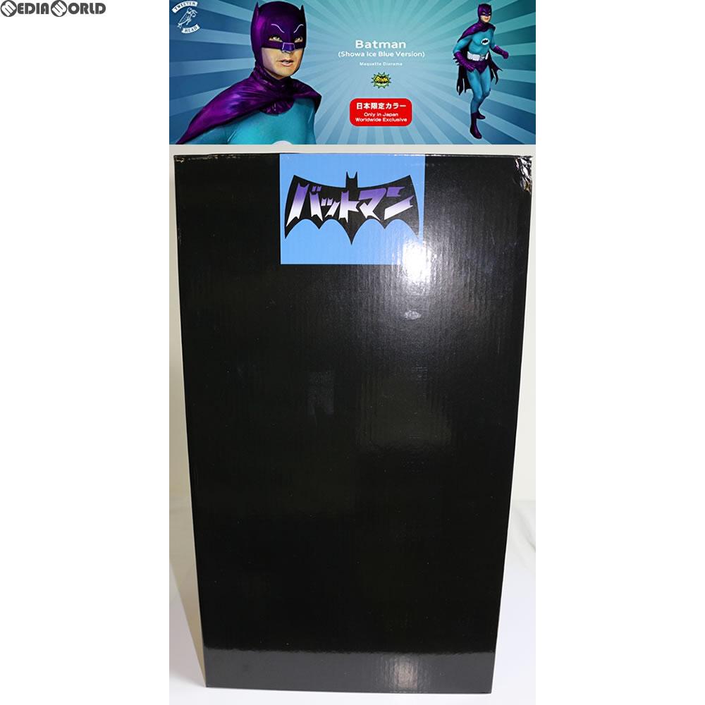【中古】[FIG]バットマン100%ホットトイズ限定 マケットジオラマ バットマン(昭和カラー/アイスブルー版) バットマン 1966年TVシリーズ フィギュア ツイーターヘッド/ホットトイズ(20160910)