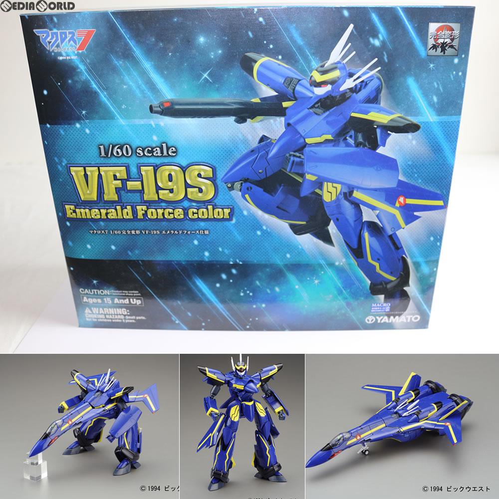 【中古】[TOY]完全変形 1/60 VF-19S エメラルドフォース仕様 マクロス7 完成トイ YAMATO(やまと)(20111130)