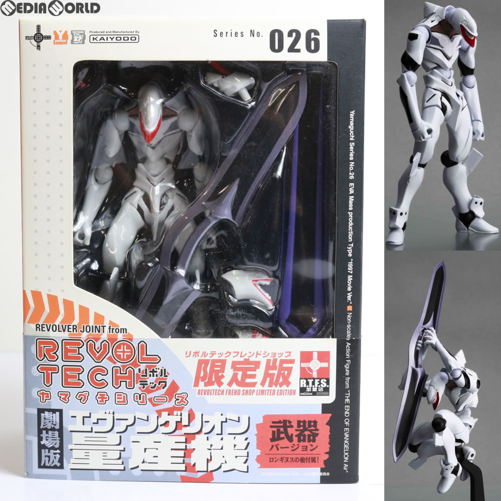 FROM JAPAN REVOLTECH YAMAGUCHI 026 Evangelion Mass production Type Weapon S...