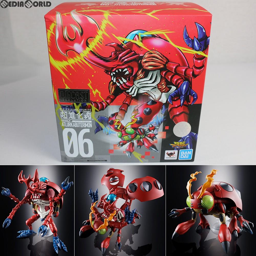第3弾 [Brujula] 《07月予約》 デジモンシリーズ アクリルdeカード 25個入りBOX