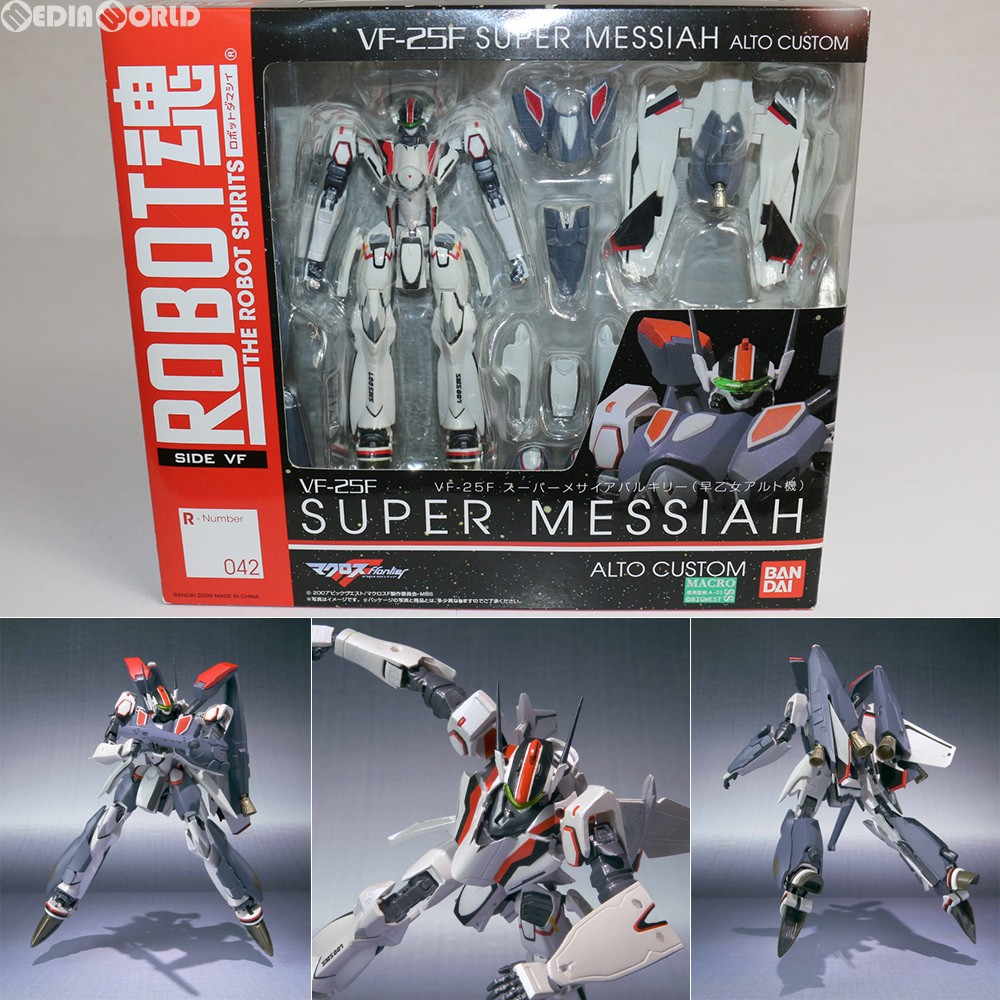 [FIG] ROBOT soul (SIDE V F ) VF-25F supermarket Messiah Baru Killy (Saotome  alto machine) Macross F (frontier) finished product movable figure skating