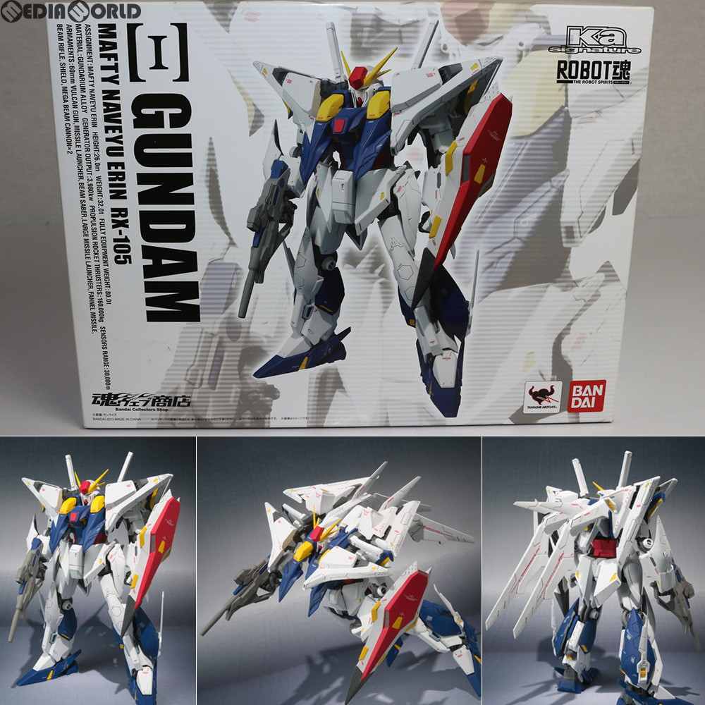 [uncivilized seal] Hathaway finished product movable figure skating BANDAI  (20130622) of [FIG] soul Web store-limited ROBOT spirit (SIDE MS) Ξ Gundam