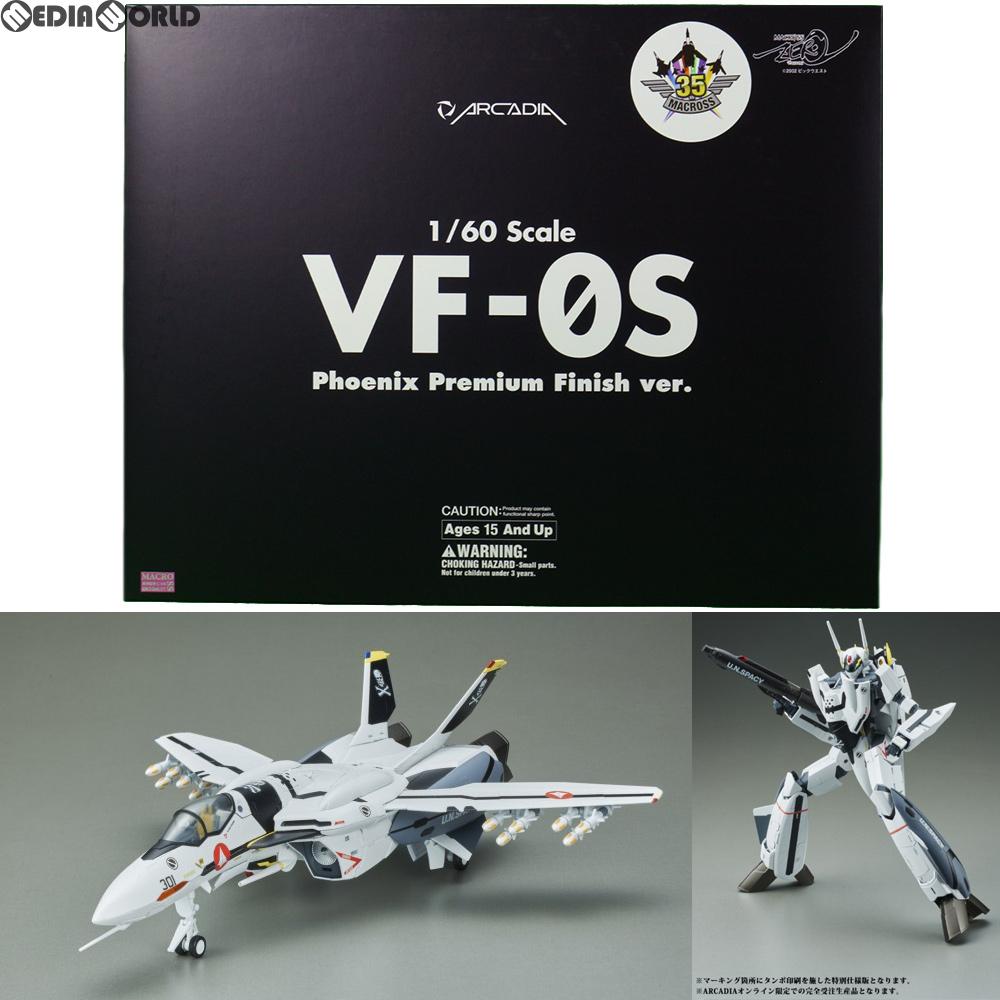 【中古】[TOY]1/60 完全変形VF-0S フェニックス Premium Finish マクロス ゼロ 完成トイ アルカディアオンラインショップ限定 アルカディア(20180601)