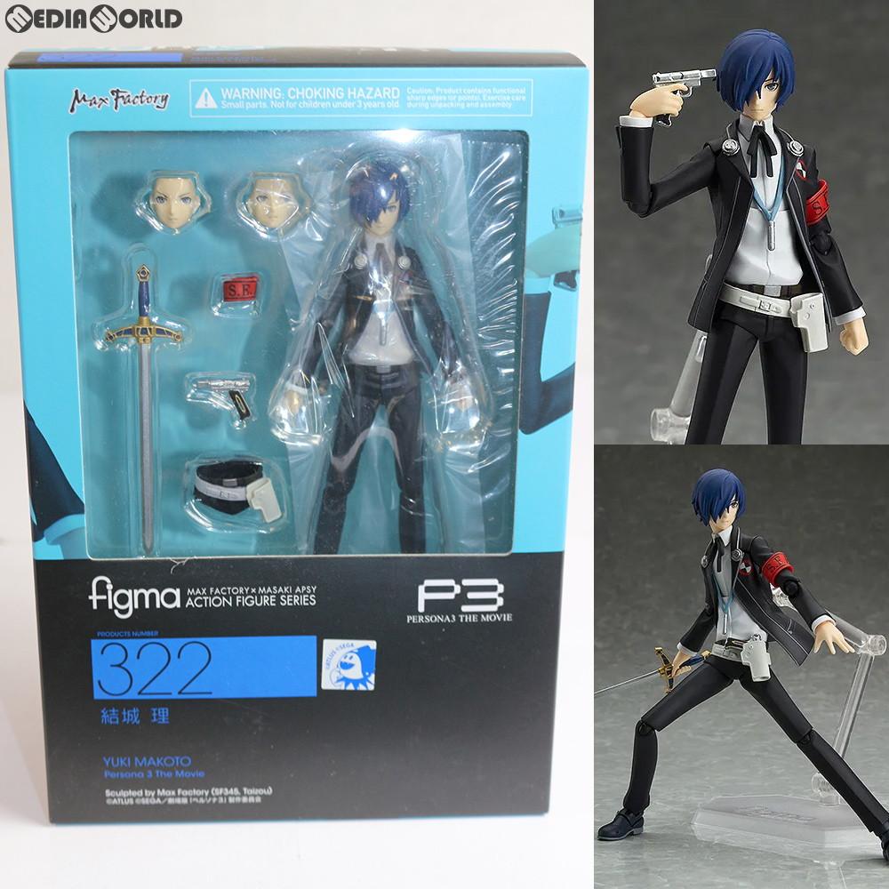 the Movie PERSONA 3 Makoto Yuki Figma Action Figure # 322 Max Factory