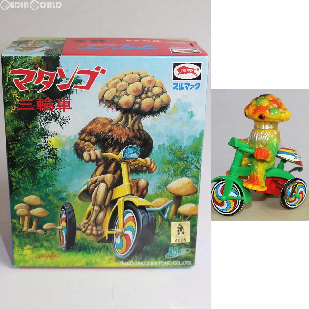 【中古】[FIG]マタンゴ ゼンマイ三輪車 黄色 完成品 ソフビフィギュア M1号(20061231)