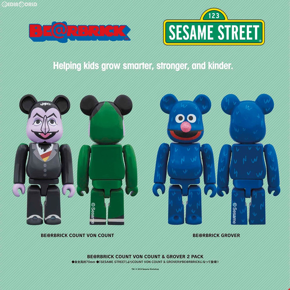 Fig Be Rbrick Base Up Brick Count Von Count Grover Count Earl Glover 2pack 2 Pack Sesame Street Sesame Street Finished Product Movable