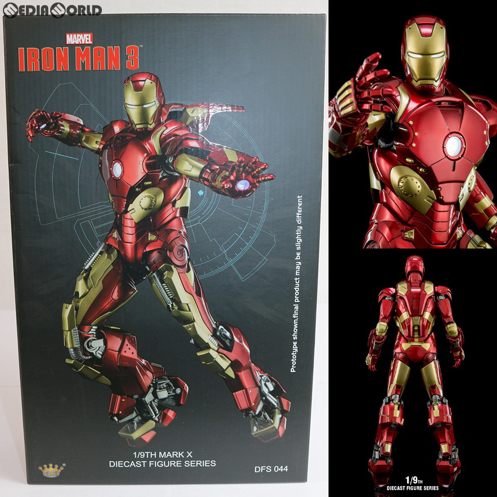 Fig Iron Man Mark 10 Iron Man 3 19 Die Casting Figure Skating Finished Product Movable Figure Skating Dfs044 King Arts King Arts 20180430