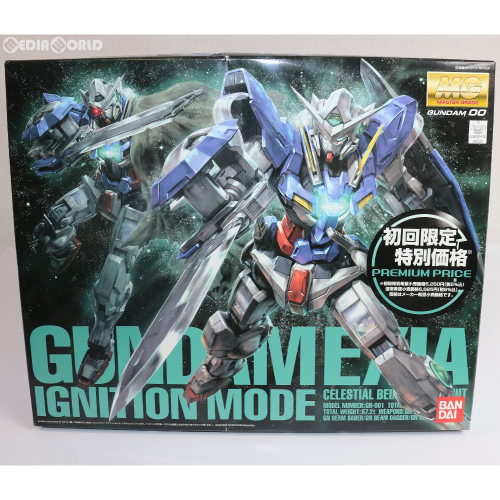 [PTM] Mobile Suit Gundam 00 (double O) plastic model (0160226) BANDAI  (20090731) for MG 1/100 GN-001 ガンダムエクシアイグニッションモード first attributive price