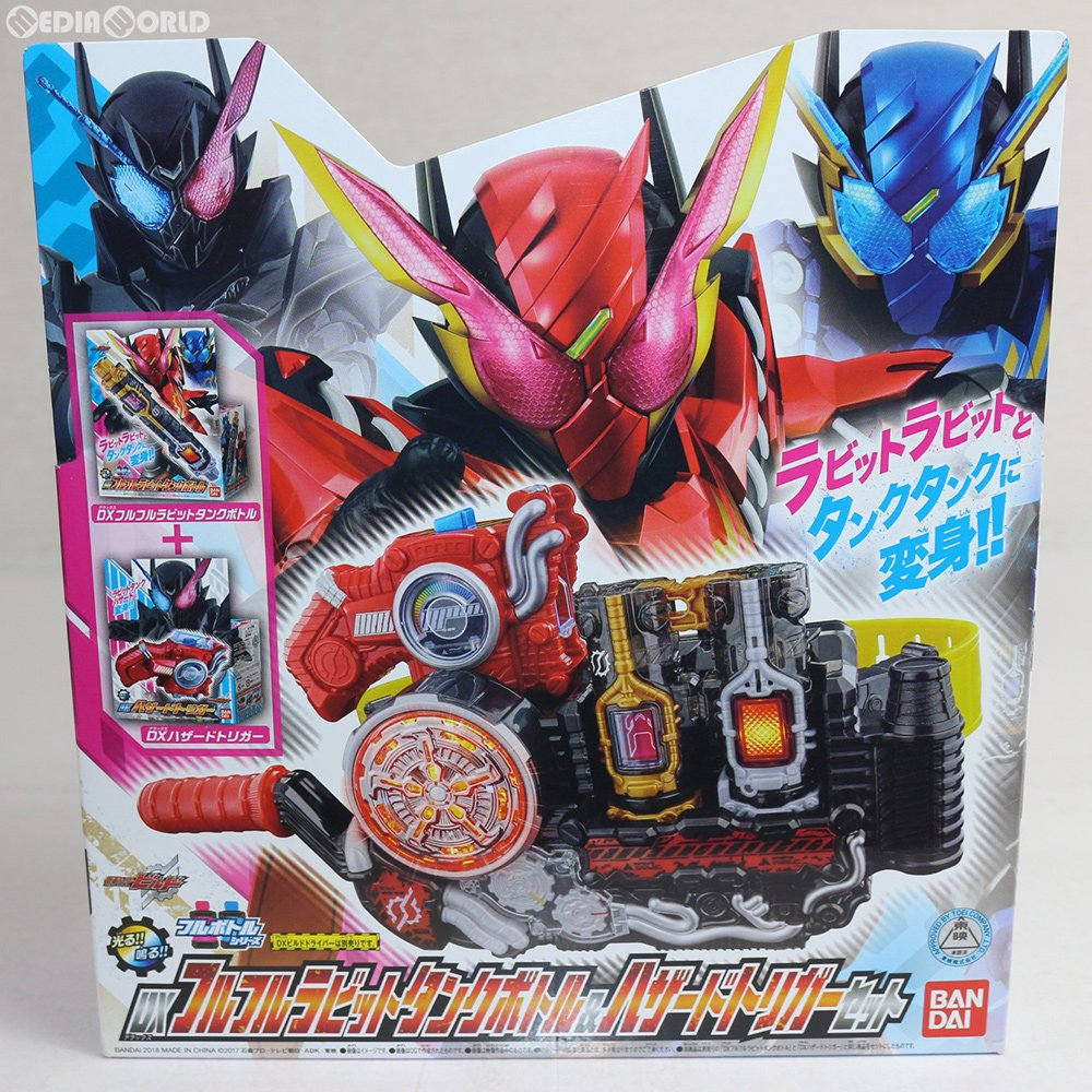 Bandai Kamen Rider Build DX Hazard Trigger