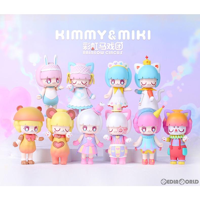 【予約安心発送】[BOX][FIG]CandyBOX(キャンディボックス) KIMMY&MIKI 虹色のサーカスシリーズ トレーディングフィギュア(10個) 52Toys(2019年12月)