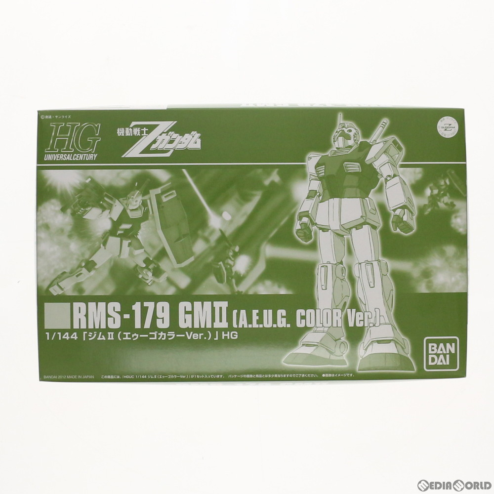 Bandai HGUC 1//144 gym II AEUG Color Ver.