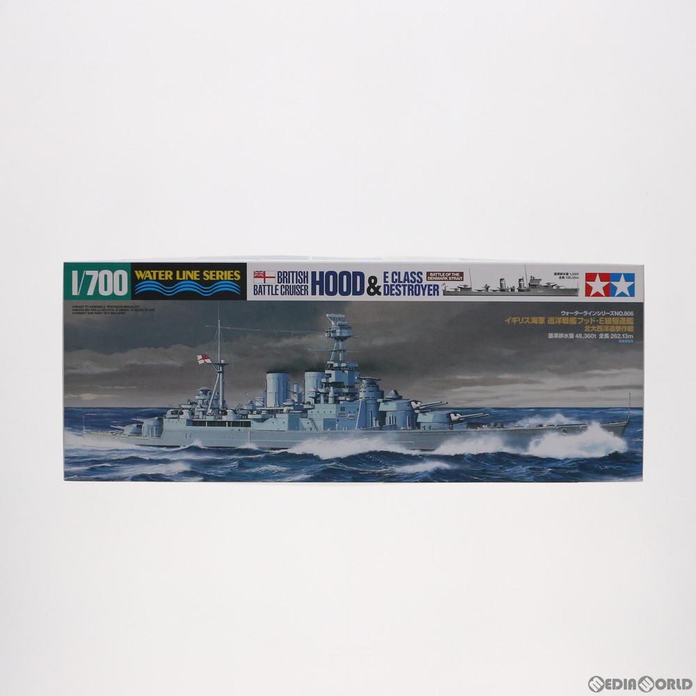 年中無休 ラッピング対応 Trade Safe 優良認定取得 プレゼント ギフト 激安セール 人気の定番 クリスマス 誕生日 ゲーム ソフト 本体 フィギュア エアガン 鉄道模型 Nゲージ PTM ウォーターラインシリーズ プラモデル おもちゃ 1 買取 700 北大西洋追撃作戦 20111007 イギリス海軍巡洋戦艦フッドE級駆逐艦 タミヤ 31806 No.806 中古