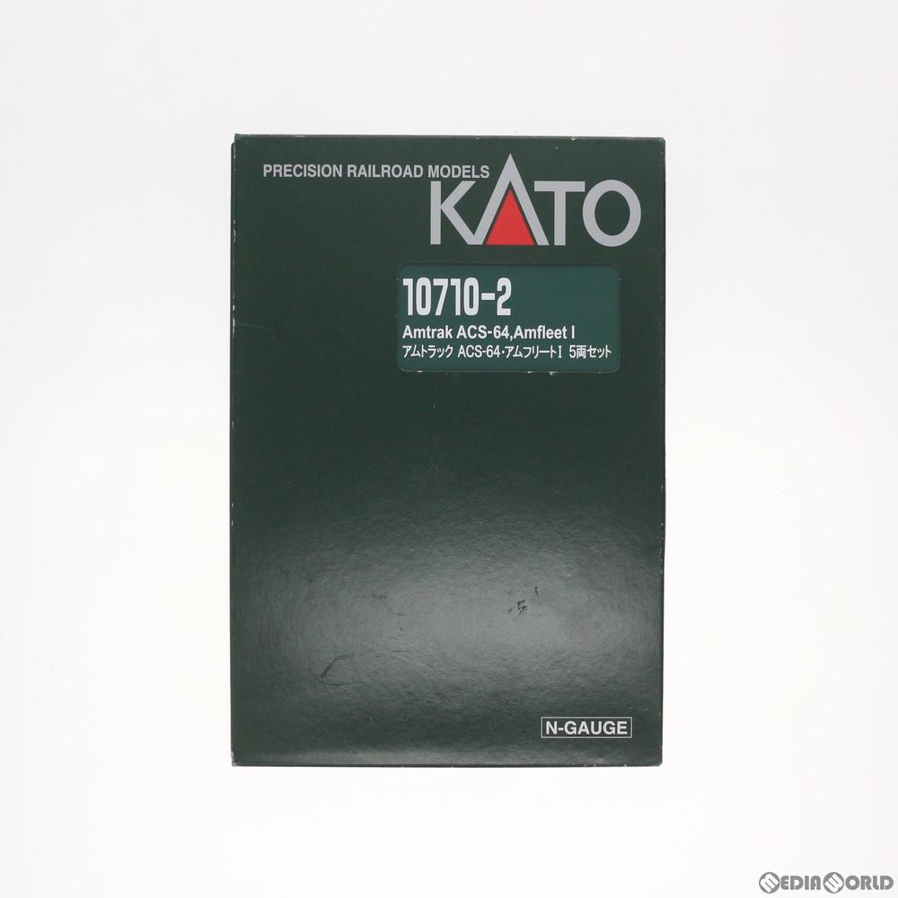 【新品】【O倉庫】[RWM]10710-2 アムトラック ACS-64・アムフリートI 5両セット Nゲージ 鉄道模型 KATO(カトー)(20151127)