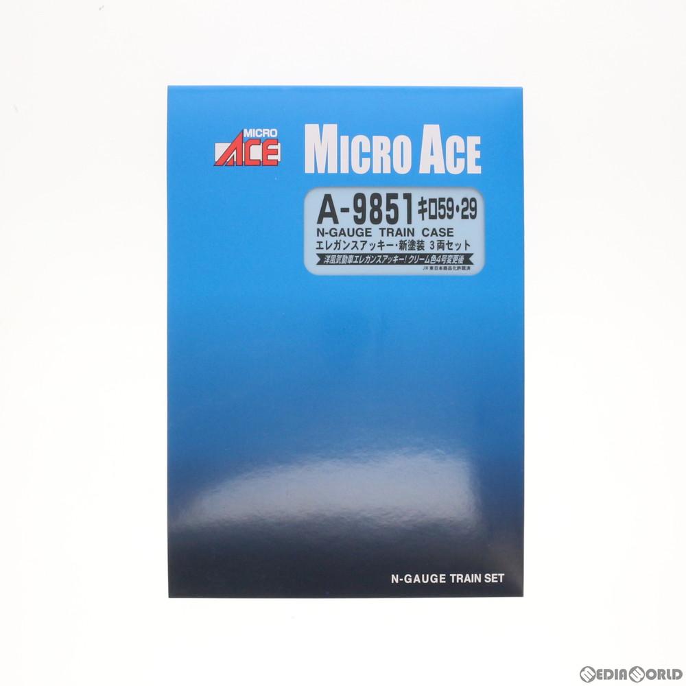【中古】[RWM]A9851 キロ59 29 エレガンスアッキー 新塗装 3両セット Nゲージ 鉄道模型 MICRO ACE(マイクロエース)(20151217)