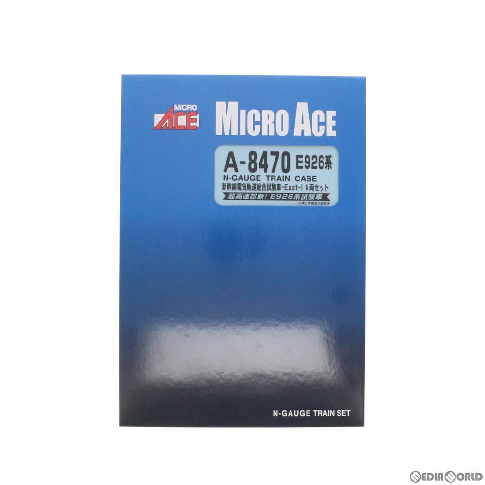 【中古】[RWM]A8470 E926系 新幹線 電気軌道総合試験車・East-i 6両セット Nゲージ 鉄道模型 MICRO ACE(マイクロエース)(20130530)