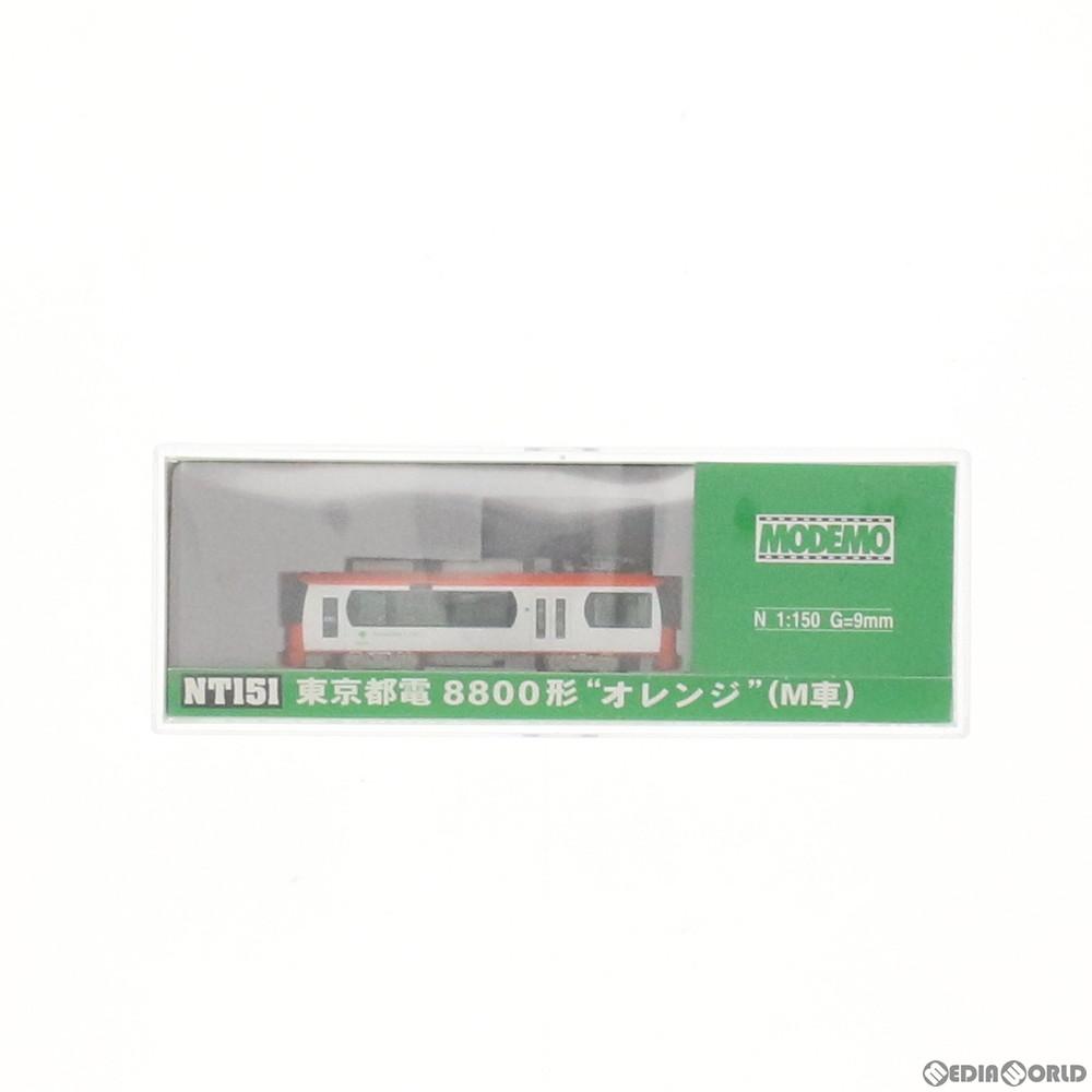 【中古】[RWM]NT151 東京都電8800形 オレンジ Nゲージ 鉄道模型 MODEMO(モデモ/ハセガワ)(20160104)