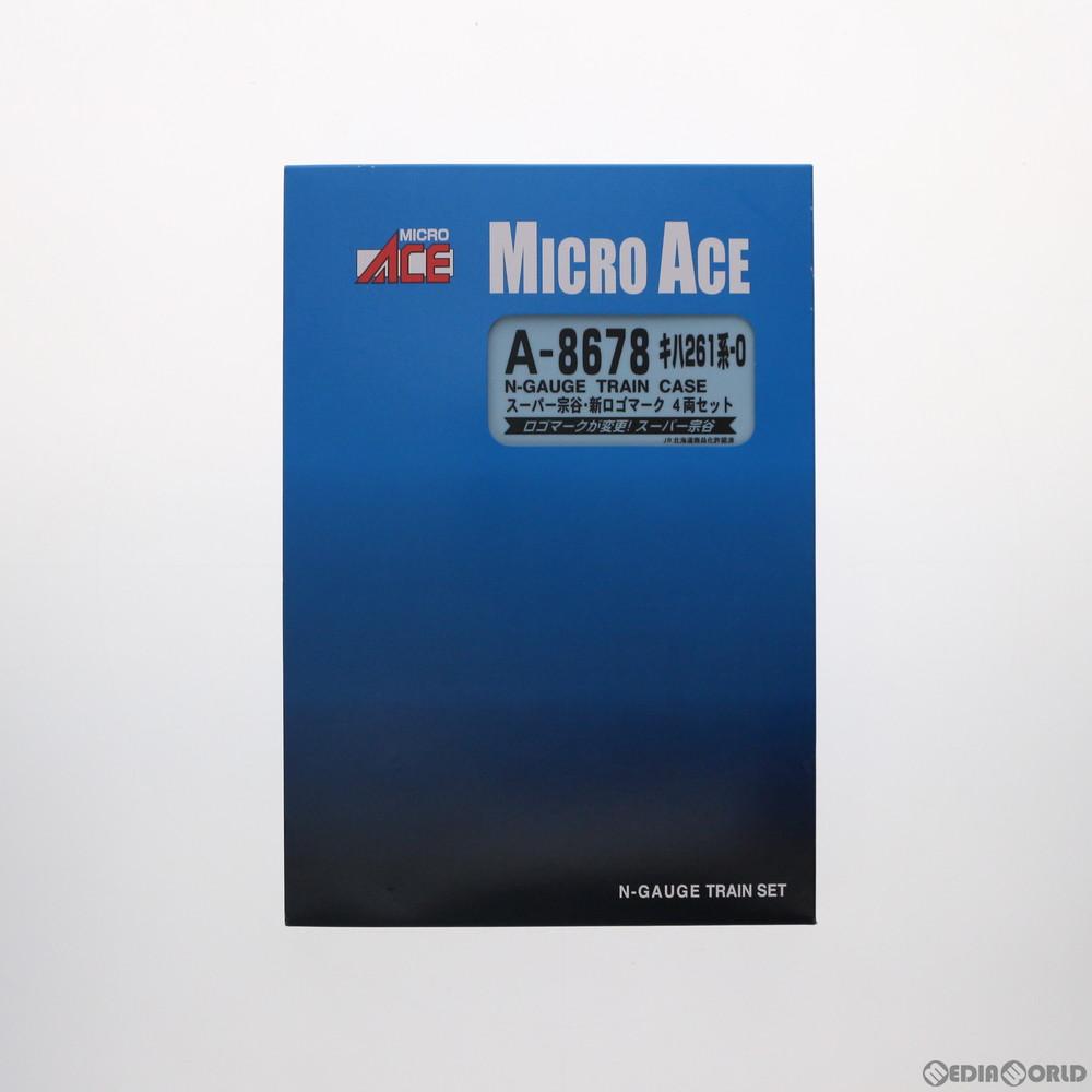 【予約安心発送】[RWM](再販)A8678 キハ261系-0 スーパー宗谷・新ロゴマーク 4両セット Nゲージ 鉄道模型 MICRO ACE(マイクロエース)(2020年6月)