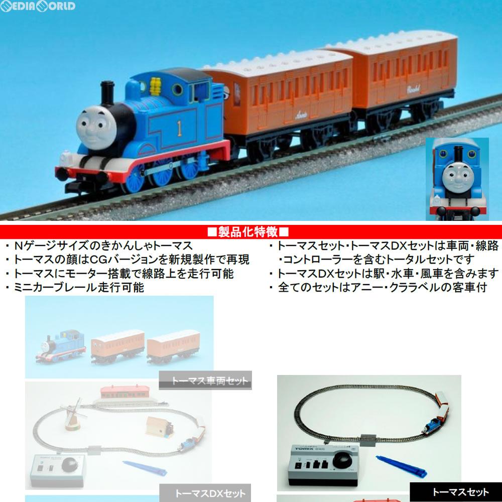 2019年新作 【新品】 Nゲージ【O倉庫】[RWM](再販)93705 きかんしゃトーマスセット 鉄道模型 Nゲージ 鉄道模型 TOMIX(トミックス)(20170524), 奥尻町:d1b6fa1d --- canoncity.azurewebsites.net