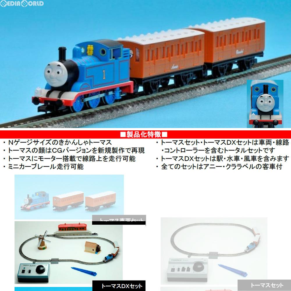 【新品】【O倉庫】[RWM](再販)93706 きかんしゃトーマスDXセット Nゲージ 鉄道模型 TOMIX(トミックス)(20170524)