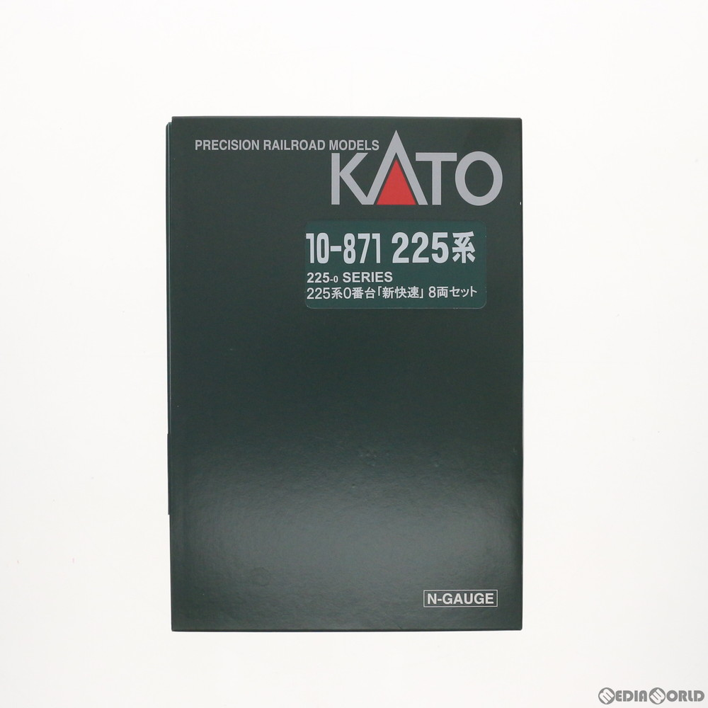 【新品 8両セット】【O倉庫 鉄道模型】[RWM](再販)10-871 225系0番台「新快速」 Nゲージ 8両セット Nゲージ 鉄道模型 KATO(カトー)(20170331), MERCI Gallery:575eb156 --- officewill.xsrv.jp