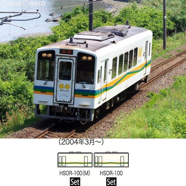 【新品】【O倉庫】[RWM](再販)98025 肥薩おれんじ鉄道 HSOR-100形セット(2両) Nゲージ 鉄道模型 TOMIX(トミックス)(20181117)