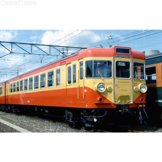 【新品即納】[RWM]HO-9018 国鉄 159系修学旅行用電車基本セット(4両) HOゲージ 鉄道模型 TOMIX(トミックス)(20170226)