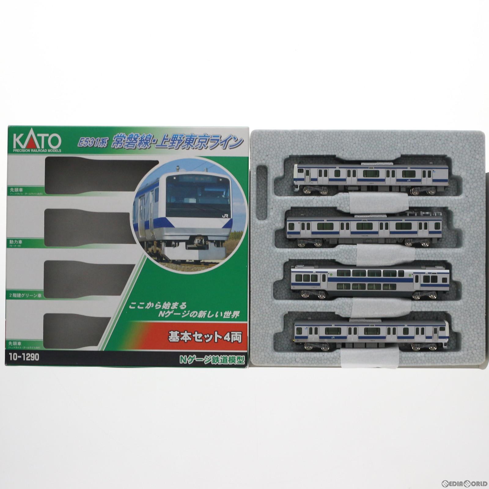 品質のいい 【新品】【O倉庫】[RWM](再販)10-1290 Nゲージ E531系 鉄道模型 常磐線・上野東京ライン 4両基本セット Nゲージ 鉄道模型 KATO(カトー)(20170716), サセボシ:de4a3a5c --- canoncity.azurewebsites.net