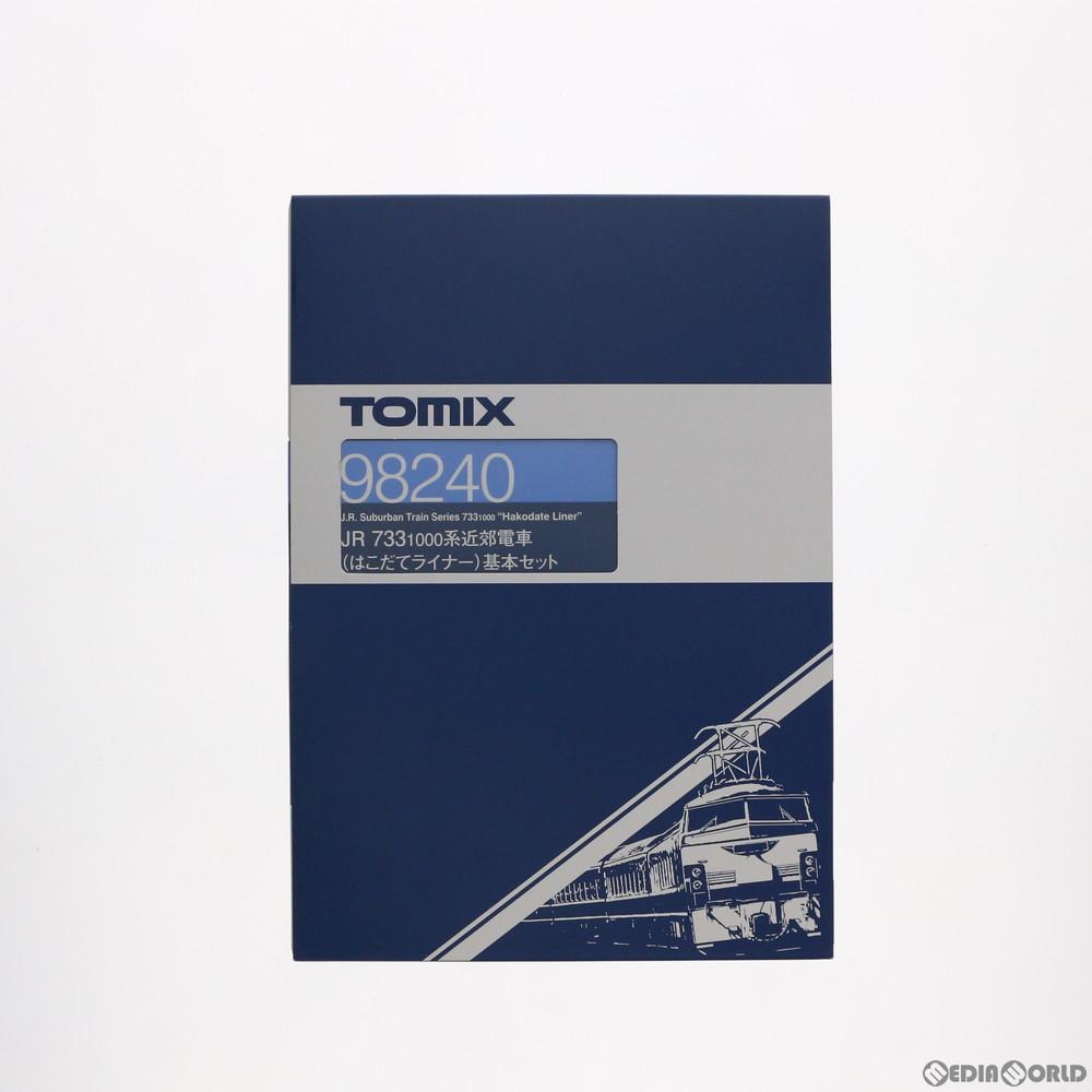 【新品】【O倉庫】[RWM]98240 JR 733-1000系近郊電車(はこだてライナー)基本セット(3両) Nゲージ 鉄道模型 TOMIX(トミックス)(20170701)