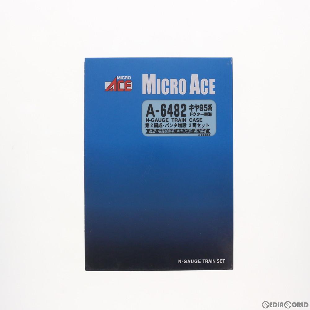 【予約安心発送】[RWM](再販)A6482 キヤ95系・ドクター東海・第2編成・パンタ増設 3両セット Nゲージ 鉄道模型 MICRO ACE(マイクロエース)(2020年7月)