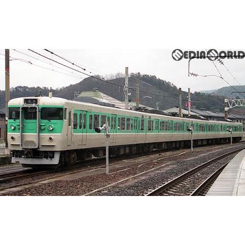 【新品】【お取り寄せ】[RWM]30644 JR113系7700番台(40N体質改善車・小浜線色・W3編成) 4両編成セット(動力付き) Nゲージ 鉄道模型 GREENMAX(グリーンマックス)(20170831)