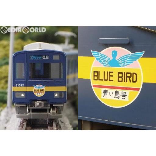 【新品】【お取り寄せ】[RWM]50584 東武50090型(ブルーバード 青い鳥号) 増結用中間車4両セット(動力無し) Nゲージ 鉄道模型 GREENMAX(グリーンマックス)(20170917)
