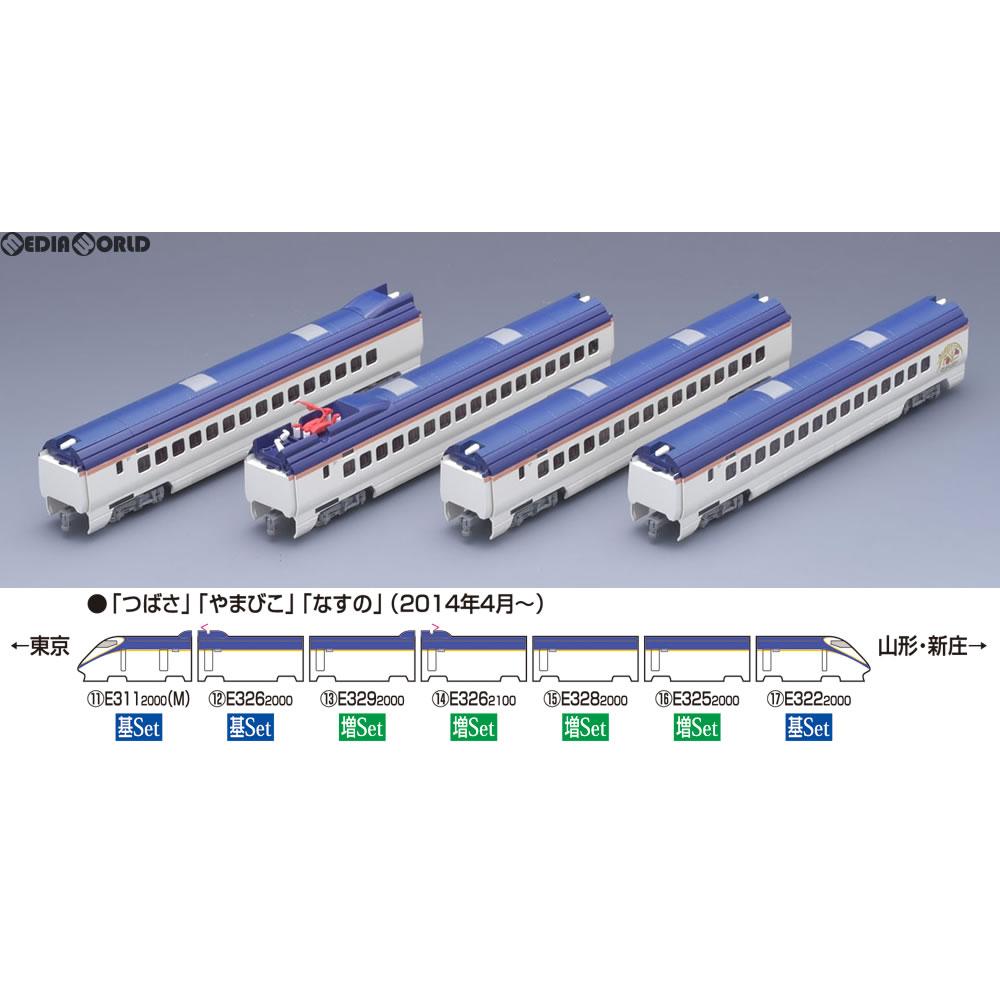 【新品】【O倉庫】[RWM](再販)92565 JR E3-2000系山形新幹線(つばさ・新塗装)増結セット(4両) Nゲージ 鉄道模型 TOMIX(トミックス)(20171201)