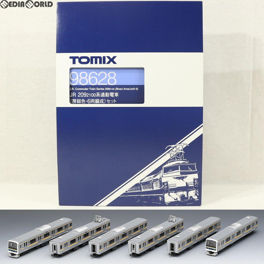 【新品】【O倉庫】[RWM]98628 JR 209-2100系通勤電車(房総色・6両編成)セット(6両) Nゲージ 鉄道模型 TOMIX(トミックス)(20191214)