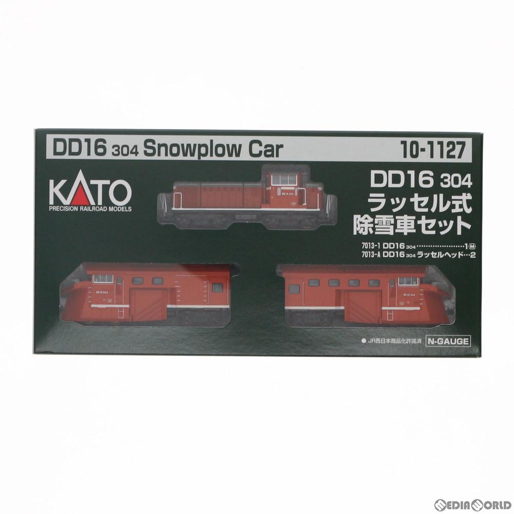 【新品即納】[RWM](再販)10-1127 DD16 304 ラッセル式除雪車セット Nゲージ 鉄道模型 KATO(カトー)(20180127)