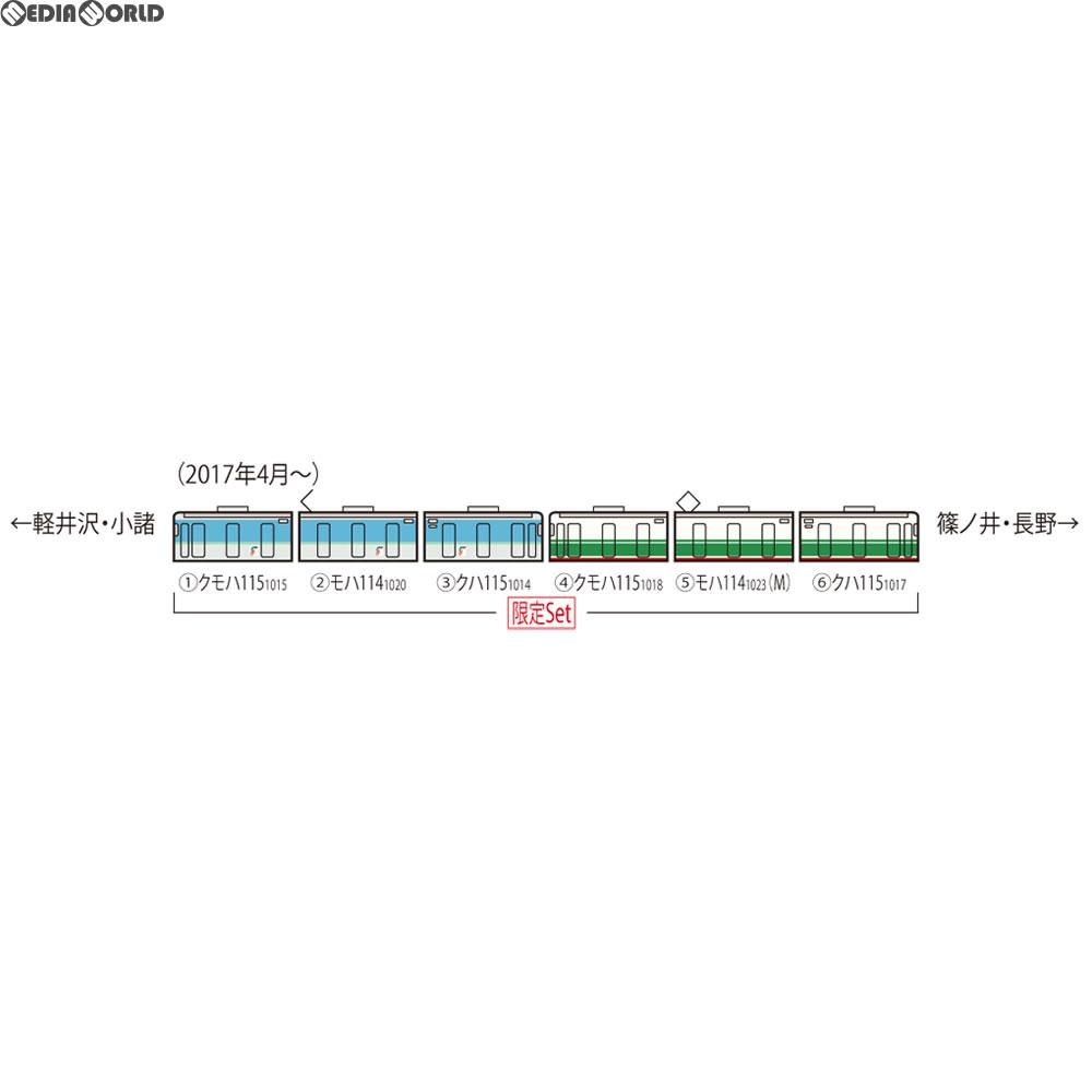 【新品】【O倉庫】[RWM]98983 限定品 しなの鉄道 115系電車(S7編成初代長野色・S15編成)セット(6両) Nゲージ 鉄道模型 TOMIX(トミックス)(20180121)
