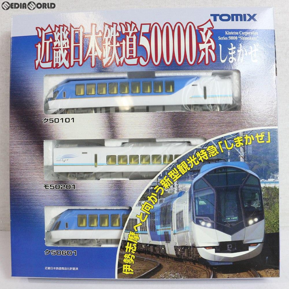 【予約販売】本 【新品】【O倉庫 近畿日本鉄道 Nゲージ】[RWM](再販)92499 鉄道模型 近畿日本鉄道 50000系(しまかぜ)基本セット(3両) Nゲージ 鉄道模型 TOMIX(トミックス)(20171228), 車いじり隊:2a7f7c61 --- demo.merge-energy.com.my
