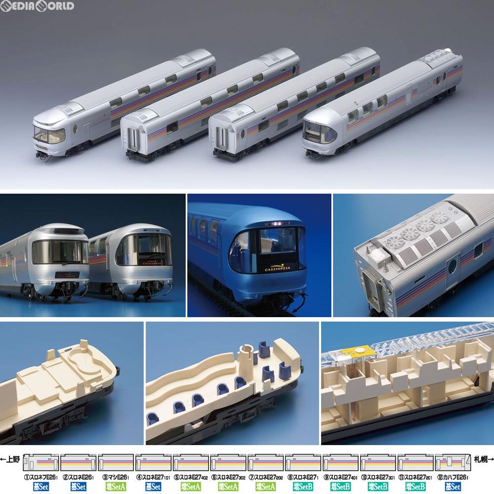 【新品即納】[RWM](再販)HO-088 JR E26系特急寝台客車(カシオペア)基本セット(4両) HOゲージ 鉄道模型 TOMIX(トミックス)(20180301)