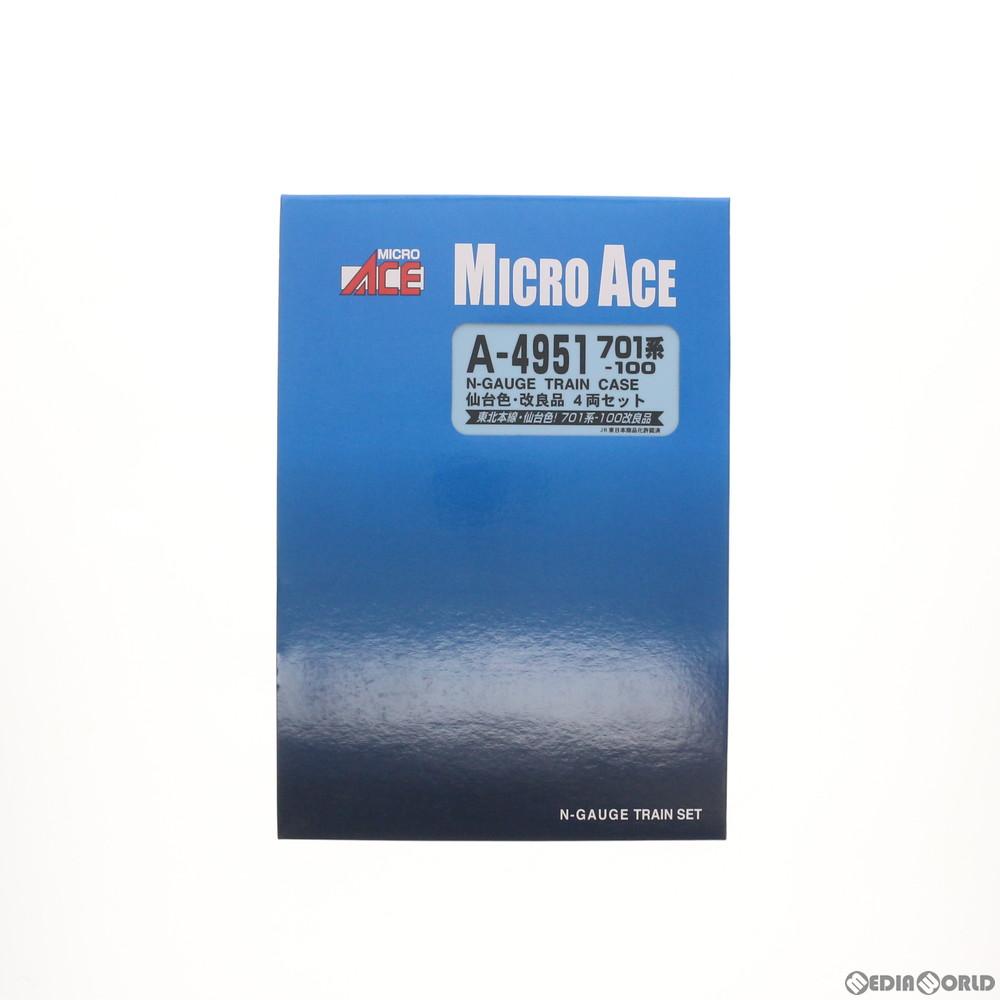 【中古】[RWM]A4951 701系-100 仙台色 改良品 4両セット Nゲージ 鉄道模型 MICRO ACE(マイクロエース)(20180831)
