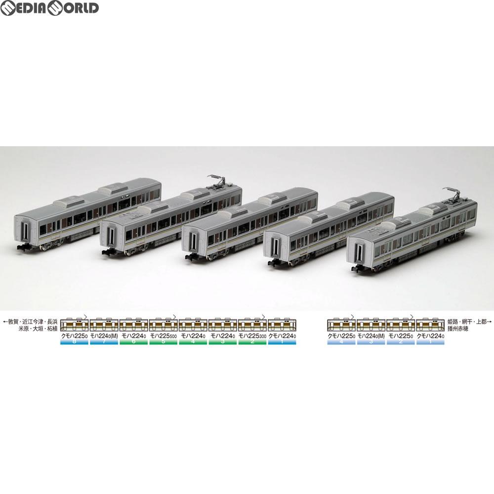 雑誌で紹介された 【新品】 JR【O倉庫】[RWM](再販)92422 Nゲージ JR 225-0系近郊電車増結セット(5両) 鉄道模型 Nゲージ 鉄道模型 TOMIX(トミックス)(20180601), desir de vivre:e69d9008 --- clftranspo.dominiotemporario.com