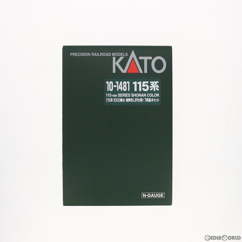 【新品】【O倉庫】[RWM]10-1481 115系1000番台 湘南色(JR仕様) 7両基本セット Nゲージ 鉄道模型 KATO(カトー)(20180524)