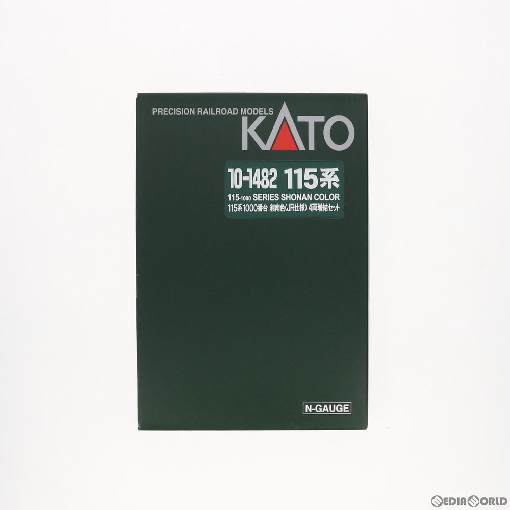 【新品】【O倉庫】[RWM]10-1482 115系1000番台 湘南色(JR仕様) 4両増結セット Nゲージ 鉄道模型 KATO(カトー)(20180524)