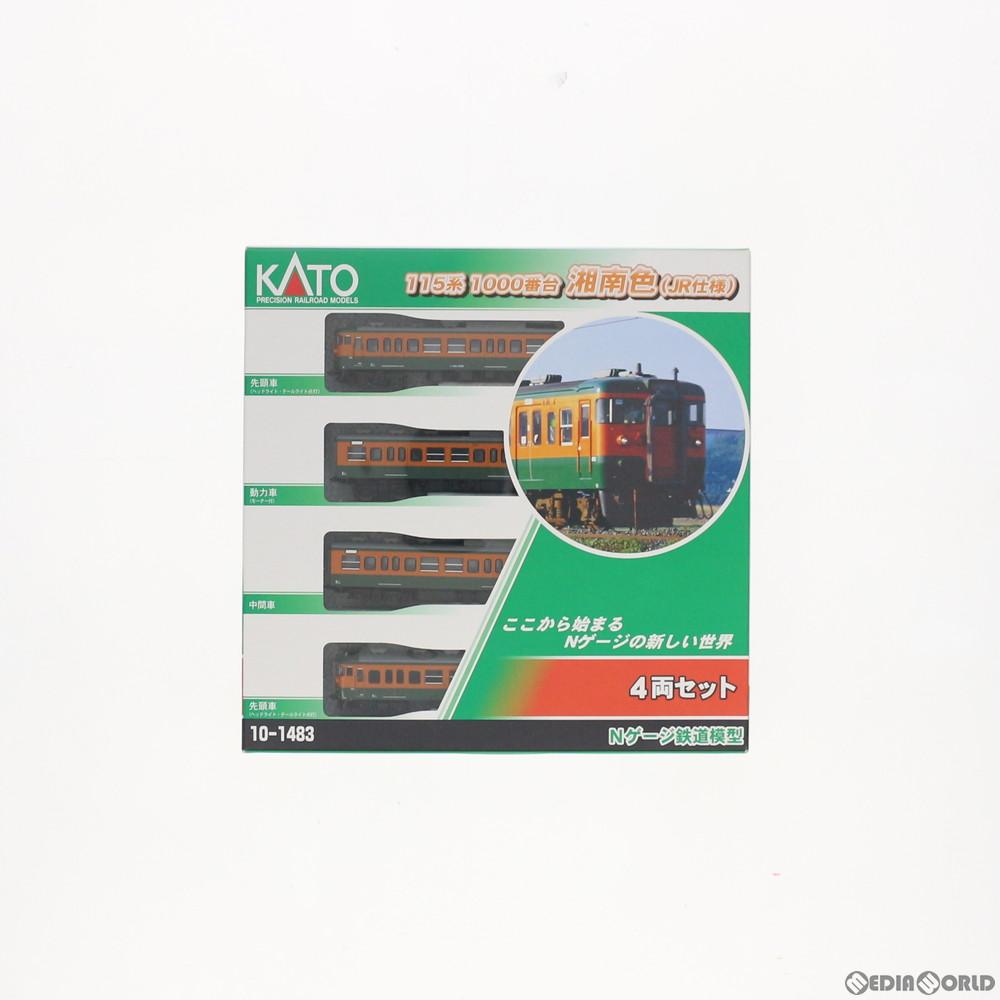 【新品】【O倉庫】[RWM]10-1483 115系1000番台 湘南色(JR仕様) 4両セット Nゲージ 鉄道模型 KATO(カトー)(20180524)