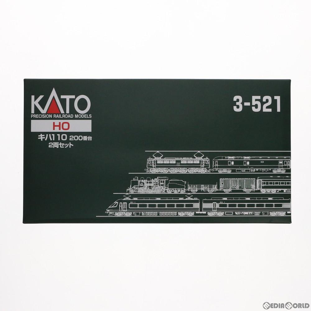 【新品】【O倉庫】[RWM]3-521 キハ110 200番台(M+T) 2両セット HOゲージ 鉄道模型 KATO(カトー)(20180602)