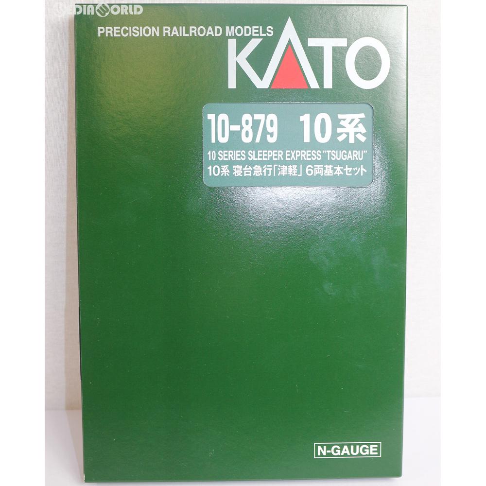 【新品】【O倉庫】[RWM](再販)10-879 急行『津軽』 6両基本セット Nゲージ 鉄道模型 KATO(カトー)(20180630)