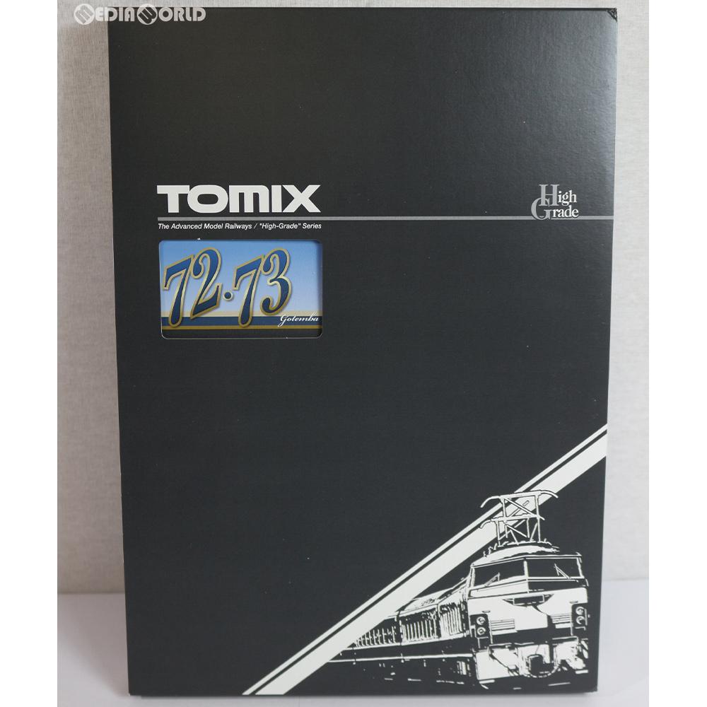 【中古】[RWM](再販)92484 鉄道模型 国鉄 72・73形通勤電車(御殿場線)セット(4両) Nゲージ 国鉄 Nゲージ 鉄道模型 TOMIX(トミックス)(20180728), キングベア:fa517cbf --- officewill.xsrv.jp
