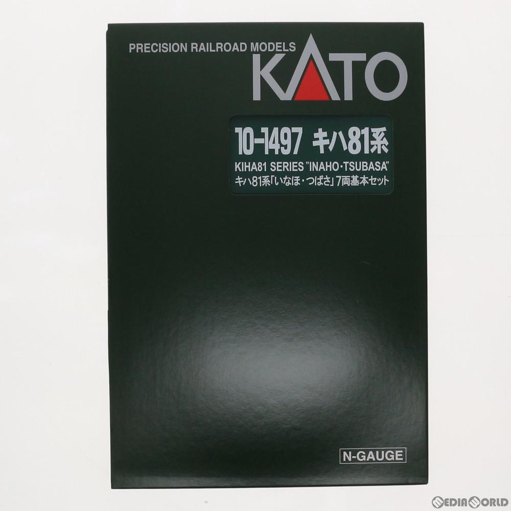 【中古】[RWM]10-1497 キハ81系「いなほ・つばさ」 7両基本セット Nゲージ 鉄道模型 KATO(カトー)(20180811)